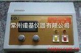 NK-MGM300型甲醛检测仪