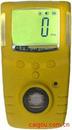 PG210-H2S便携式硫化氢气检测报警仪-价格,报价