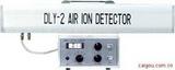 DLY-2型空气负离子浓度测定仪
