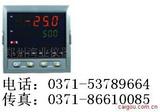 单回路数字显示控制仪