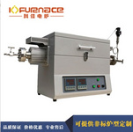 管式电阻炉实验管式炉管式气氛炉高温管式炉立时开启式管式炉真空管式气氛炉生产厂家