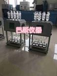 便攜式cod檢測儀器水質快速測定氨氮總磷總氮分析消解儀