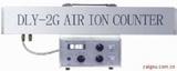 空气离子浓度测定仪