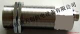 /超声波测距传感器/超声波距离变送器(1米) HR/JCS1501