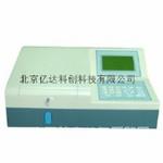 北京总代理生化分析仪