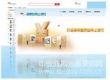网上银行教学系统