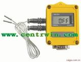 智能温度记录仪/温湿度记录仪(液晶显示 单路) 型号:HYD3ZDR11H