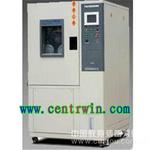 恆溫恆濕環境試驗箱/恆溫恆濕試驗箱 型號︰BTJS-015