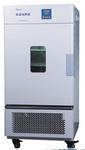 低温恒温培养箱生产,智能低温恒温培养箱厂家