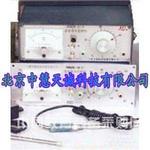 温度指示控制仪 温度控制器 温控器 型号:WMK-01