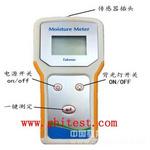 土壤温度水分测定仪/土壤水分测定仪/土壤温湿度测量仪
