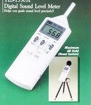 音量計/聲級計/噪音儀/噪聲計  型號:HAD-TES-1350R