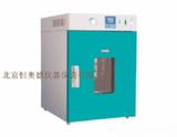 立式鼓风干燥箱/鼓风干燥箱  型号:HAD-DGG-9070A