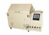 交變鹽霧試驗箱GB6460標準-雅士林廠家提供