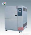 冷热冲击试验箱,温度冲击试验箱,高低温冲击箱