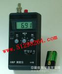 便携式ORP测定仪/便携式ORP测试仪/便携式ORP检测仪