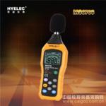 華誼MS6708數字聲級計
