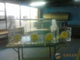 有机玻璃氦气操作箱