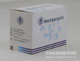 牛血清白蛋白溶液标准物质/标准品