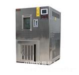 实验室专用高低温试验箱GDW-800,质量可靠
