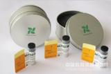连翘酯苷E,连翘酯苷93675-88-8?。中药标准品,对照品