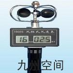 风杯式风速风级仪/风杯式风速风级计/九州空间生产