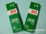 天津工业胶片X射线胶片