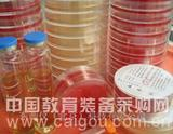 玫瑰红钠琼脂培养基  产品货号: wi113723 产    地: 国产