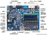 EDA/SOPC开发套件(EP3C10-EDK)