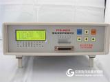 PTS-2008鋰電池保護板測試儀
