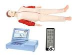 高级自动电脑心肺复苏模拟人(RF遥控器)