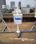 RYQ-6B颗粒物噪声监测景区环保站