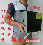 小型空气干燥器 空气干燥发生器