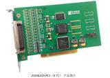 ARINC 429接口卡 ARINC-429仿真测试卡 ARINC429总线模块
