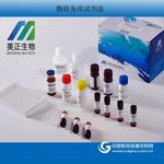 江苏美正四环素类(TCs)ELISA检测试剂盒,兽药残留快速检测