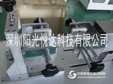 充电接口插拔寿命试验装置