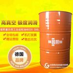 普熙工業齒輪油HD220