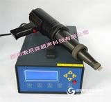 JY-C21超声波焊接应力消除设备原理