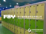 一卡通储物柜 寝室更衣柜及宿舍储物柜的详情说明-福源