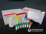 甲氧苄氨嘧啶检测试剂盒