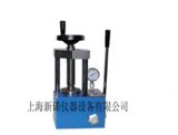 SYP-5手动粉末压片机 一体式两柱手动压片机 小型油压机