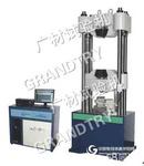 广州广材WA-D型微机屏显式电液万能试验机