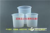 PFA烧杯100ml耐腐蚀湿法消解专用价格
