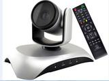 H.264视频会议摄像机 双码流视讯会议摄像头