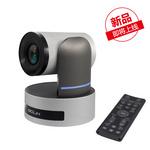 3 系列USB3.0高清云臺攝像機