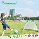 【派迪茵】厂家直销 彼得潘之梦半圆形足球门