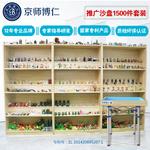 京师博仁心理沙盘游戏沙具套装1500件厂家 咨询室心理沙盘沙具价格