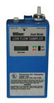 理工大学 低流速空气采样器  型号:HAD-FS113