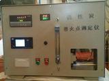 恒奥德热卖  着火点测定装置  着火点检测仪
