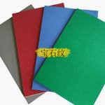 PVC運動地板寶石紋經典產品